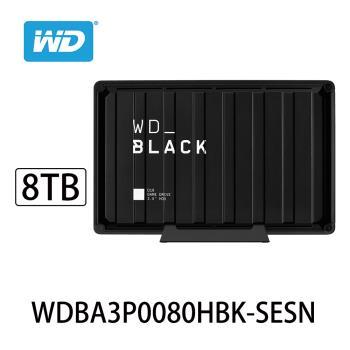 WD威騰 BLACK D10 Game Drive 8TB 3.5吋電競外接式硬碟 WDBA3P0080HBK-SESN