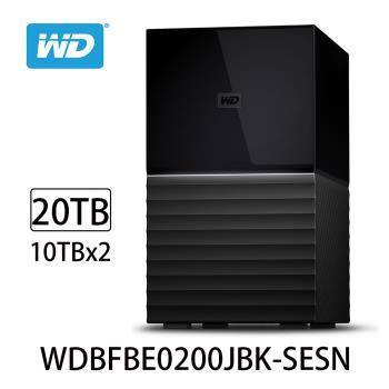 WD威騰 My Book Duo 20TB(10TBx2)USB3.1 3.5吋雙硬碟儲存 WDBFBE0200JBK-SESN