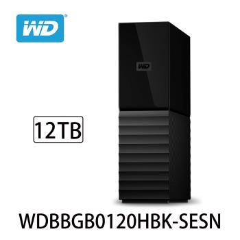 WD威騰 My Book 12TB USB3.0 3.5吋外接硬碟 WDBBGB0120HBK-SESN