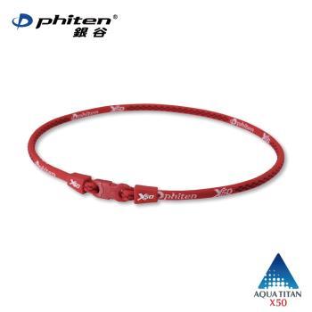 【Phiten® 】X50項圈 (紅底白圖紋 )