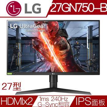 【LG樂金】27GN750-B 27型IPS面板240Hz更新率專業玩家電競液晶螢幕