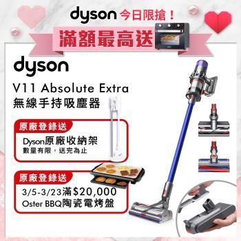 Dyson戴森SV15 V11 Absolute Extra無線手持吸塵器-雙主吸頭旗艦款 2020新改版可換式電池-送電烤盤+5%東森幣-庫