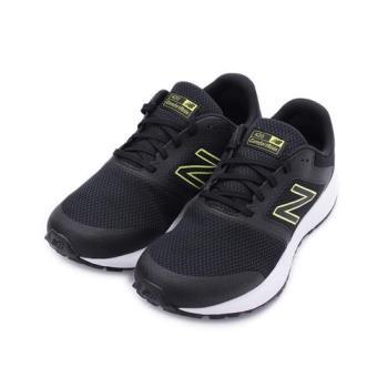 NEW BALANCE 420 4E寬楦跑鞋 黑螢黃 ME420RN1 男鞋 鞋全家福(9M)