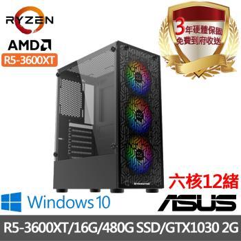 |華碩A320平台|R5-3600XT 六核12緒|16G/480G SSD/獨顯GTX1030 2G/Win10進階電腦