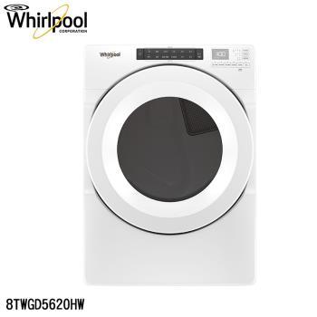 送美足洗顏1+1【Whirlpool惠而浦】16公斤快烘瓦斯型滾筒乾衣機 8TWGD5620HW