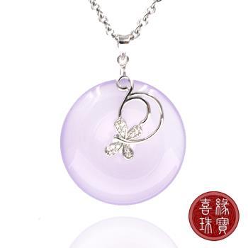 【喜緣玉品】天然冰紫玉髓平安扣項鍊(花開平安)