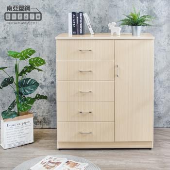 Birdie南亞塑鋼-3.3尺五抽單門塑鋼斗櫃/收納櫃/置物櫃(白橡色)