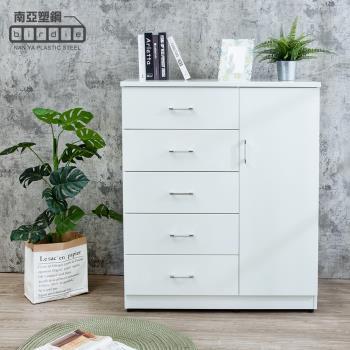 Birdie南亞塑鋼-3.3尺五抽單門塑鋼斗櫃/收納櫃/置物櫃(白色)