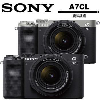 SONY A7C + 28-60mm (A7CL) (公司貨)