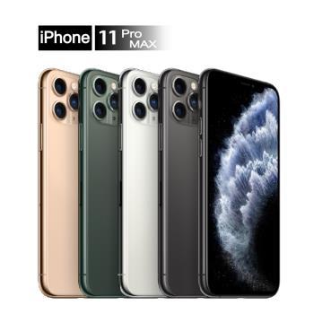 【福利品】 Apple iPhone 11 Pro Max 64G 6.5寸 智慧手機 贈玻璃貼+保護殼