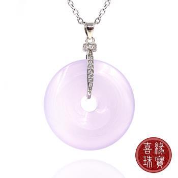 【喜緣玉品】天然冰紫玉髓平安扣項鍊(富貴寶瓶)