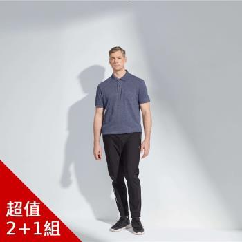 LISIN 日本新型速乾空調機能褲