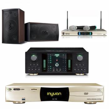 音圓 S-2001 N2-150 卡拉OK點歌機 4TB+FNSD NO-1 擴大機+MR-300D IV 無線麥克風+FNSD SD-305 主喇叭
