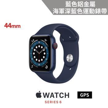 Apple Watch Series 6(GPS)44mm藍色鋁金屬錶殼+海軍深藍色運動錶帶