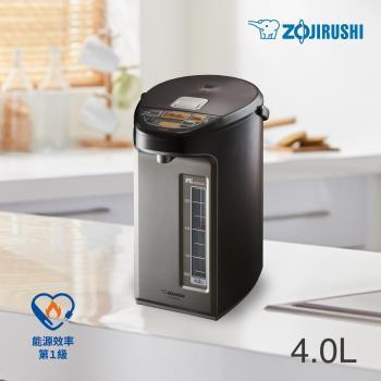 ★象印 3公升 SuperVE真空省電微電腦電動熱水瓶CV-WFF30(買就送)