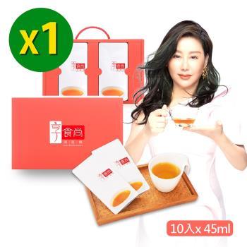 享食尚滴雞精10入(45ml/入)