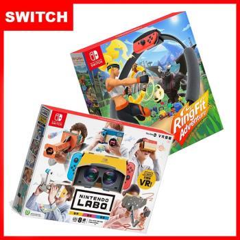 【Nintendo 任天堂】Switch 健身環大冒險同捆組(中文版)+Labo實驗室04VR 組合套裝(中文版)