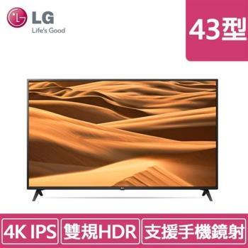 贈基本安裝 LG 樂金 43型 4K 聯網 液晶電視 (43UM7300PWA) -庫