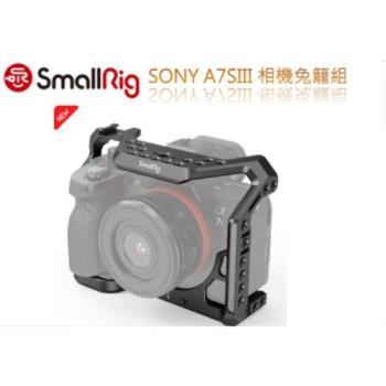 SmallRig 斯瑞格 SONY A7s3 A7S III 鋁合金 相機兔籠 2999
