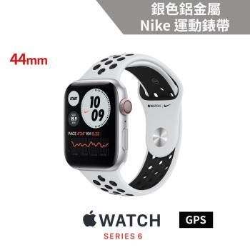 Apple Watch Nike S6 (GPS)44mm銀色鋁金屬錶殼+Nike運動錶帶