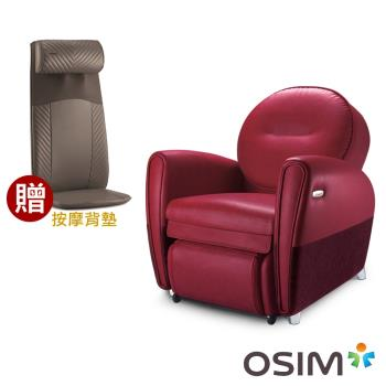 OSIM 8變小天后按摩椅 OS-875 + 背樂樂 OS-260