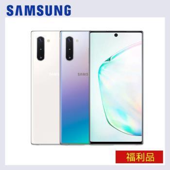 【A級福利品】SAMSUNG NOTE10 (N9700) 8GB/256GB 6.3吋