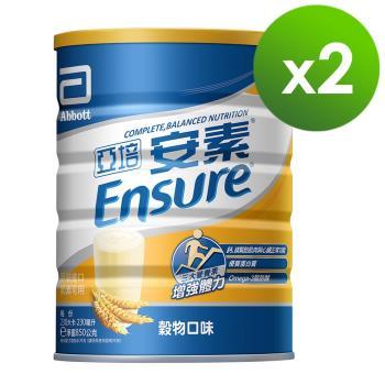 亞培安素優能基粉狀配方-穀物(850gx2)