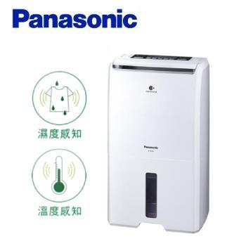 Panasonic國際牌 1級能效ECONAVI空氣清淨除濕機11公升F-Y22EN-(F)庫