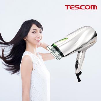 TESCOM 大風量防靜電吹風機 TID2200TW(珍珠白)