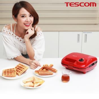 TESCOM 多功能鬆餅機 紅色 HSM530TW
