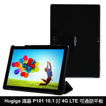 Hugiga 鴻碁 P101 10.1吋 4G LTE 可通話平板電腦 3G/32G