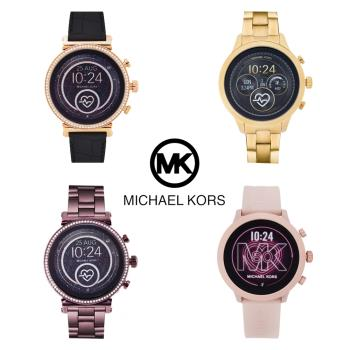 Michael Kors MK時尚流行休閒風多功能智慧型手錶