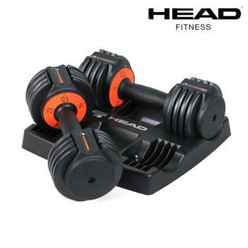 HEAD海德快速可調式啞鈴組12.5Lbs-兩支裝(共11kg)