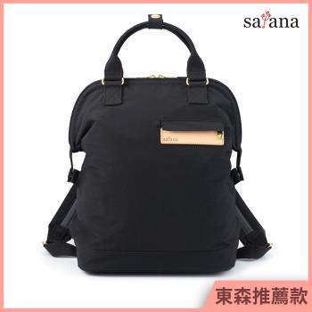 【satana】Soldier 品生活後背包-黑色