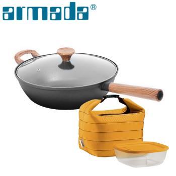 《armada亞曼達》復古原味32cm不沾炒鍋(送義大利保溫提袋保鮮盒)