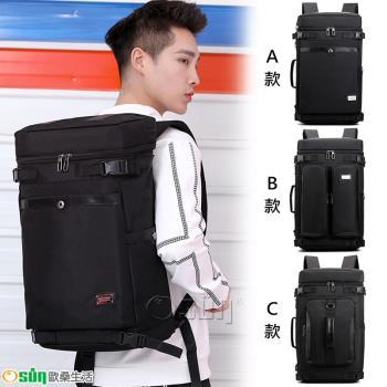 Osun-防潑水大容量戶外健身包旅行包雙肩背包單肩包 (款式任選-CE347)