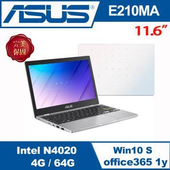 ASUS華碩 E210MA-0021WN4020 輕薄小筆電 夢幻白 11.6吋/N4020/4G/64G eMMC/W10S/送Office365