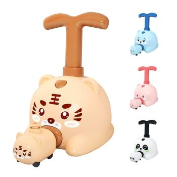 兒童玩具 氣壓式動力玩具車 打氣機 吹氣球 打氣車 益智玩具 發射器