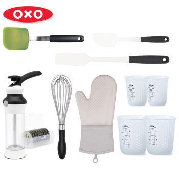 【OXO】甜點現作現吃十件組(手工餅乾擠壓器+不鏽鋼打蛋器+刮杓-白+小刮刀+餅乾鏟+隔熱手套+軟質量杯-迷你款x2+軟質量杯0.25Lx2)