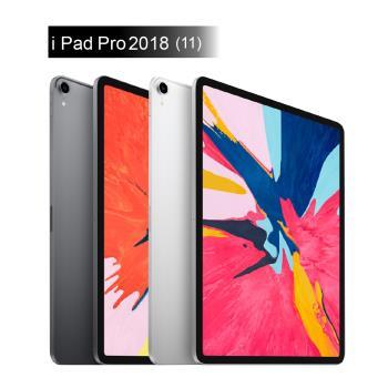 【福利品】Apple 蘋果 iPad Pro 11吋 Wi-Fi 64GB 平板電腦(2018版)
