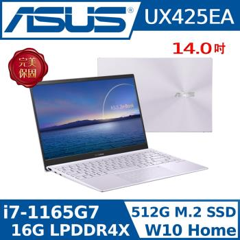 ASUS 華碩 UX425EA-0132P1165G7 14吋 (i7-1165G7/16G LPDDR4X/512G SSD/W10)