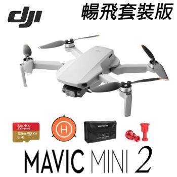 【新機上市限量搶購】DJI 大疆 (Mavic Mini 2) 空拍機 無人機 4K 圖傳 正版 公司貨(套裝版+戶外玩家組)