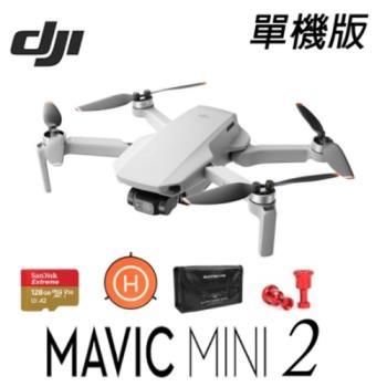 【新機上市限量搶購】DJI 大疆 (Mavic Mini 2) 空拍機 無人機 4K 圖傳 正版 公司貨(單機版+戶外玩家組)