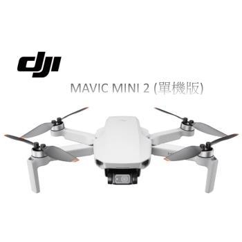 【新機上市】DJI 大疆 Mavic Mini 2 空拍機 無人機 4K 圖傳 公司貨(單機版)