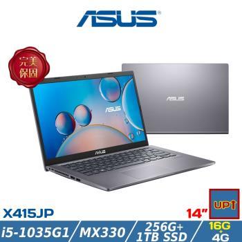 (記憶體升級)ASUS華碩 X415JP-0021G1035G1 戰鬥筆電 星空灰 14吋/i5-1035G1/20G/1T+PCIe 256G SSD/MX330/W10