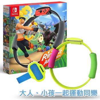 【Nintendo 任天堂】Switch健身環大冒險(台灣公司貨中文版)+【GAMARS】NS副廠迷你健身環
