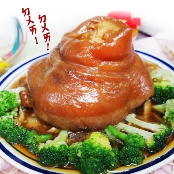 現+預老爸ㄟ廚房】團圓必備年菜-重量級筍絲富貴蹄膀 (1700G±3%/包 固形物1300g)