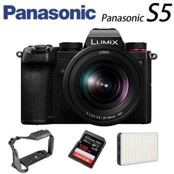 【新機現購】Panasonic Lumix S5 全片幅無反相機 20-60mm+Vlog 影音兔籠組