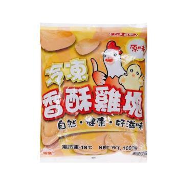 【立大食品】原味香酥雞塊1KG
