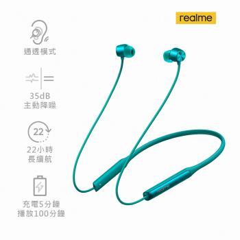 realme Buds Wireless Pro頸掛藍牙耳機-主動降噪版-綠色